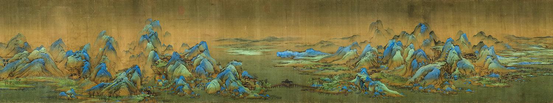"""Wang Ximeng'in """"Bin Mil Boyunca Nehirler ve Dağlar"""" adlı eserinden bir kesit / 1113"""